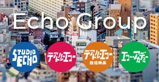 Echo Group